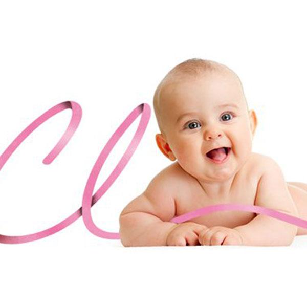Cirurgia Plastica Infantil
